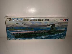 Vintage Tamiya 1:700 Water Line Series Aircraft Carrier Shinano Model Sealed