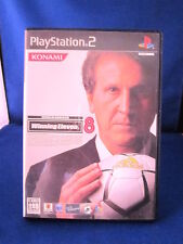 Sony Playstation PS2 Winning Eleven 8 Complete Japan Systems Only