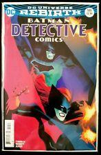 BATMAN DETECTIVE #949 variant (REBIRTH 2017 DC Comics) Comic Book NM