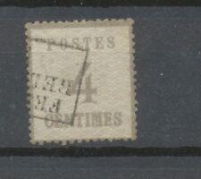 ALSACE-LORRAINE N°3, 4c. gris-lilas Oblitéré COTE 135€ P1819