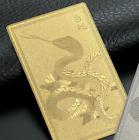 JAPANESE OMAMORI Charm Gold Card Good luck Rich Money White Snake Japan Shrine