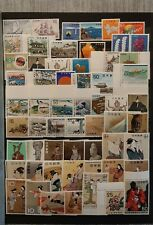 JAPAN (1043) Small Collection (MNH)