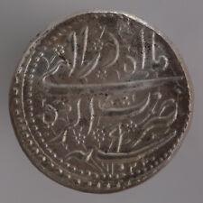 RUPI MUGHAL INDIA 1526-1707 silver coin