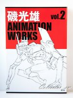 3 - 7 Days JP | Evangelion | Mitsuo Iso Animation Works Vol.2