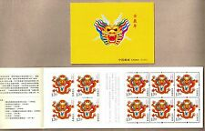 China 2012-1 Lunar New Year of Dragon Booklet