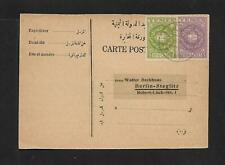 YEMEN TO GERMANY CARD COVER 1930