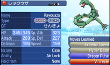 Pokemon Event | Japanese Event | V-create Rayquaza