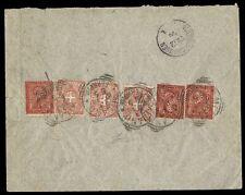 REGNO D'ITALIA 1896 - n.66+T15 VALORI GEMELLI, UMBERTO I+DE LA RUE