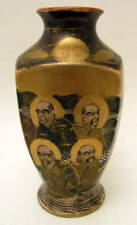 Excellent Hand Painted Antique Meiji Period Satsuma Cabinet Vase 1868-1912