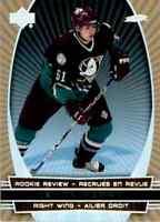 2006-07 Mcdonald's Upper Deck Rookie Review Corey Perry #RR7
