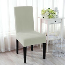 1/4Pcs Spandex Elastic Wedding Banquet Chair Cover Party Dining Room Seat Covers