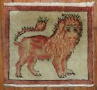 Antique Mysterious Pictorial Khotan Tibetan Lion Rug Size 1'2''x1'3''
