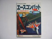 Ace Combat Perfect Guide Book / PS