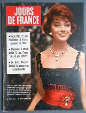 ►JDF 259-1959-HÉLÈNE ARNAUD-LORJOU-FARAH DIBA-PRINCESSE PAOLA-MICHÈLE MERCIER..