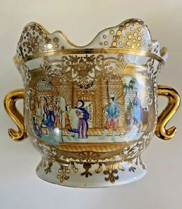 Vintage Oriental China Cache Pot ~ Painted Scene / White / Gold