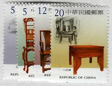 VC230 REPUBLIC OF CHINA #2489-2492 MINT ORIGINAL GUM, NEVER HINGED, VERY FINE