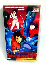 YOUJYUSENSEN ADVENTURE DUO EPISODE 1 - VHS TAPE TAPE COLLECTOR ANIME MANGA