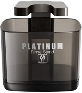 Skull Shaver Platinum Rinse Stand Compatible with All Electric Pitbull,Palm, Pro
