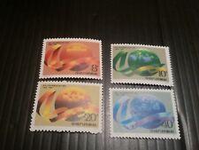CHINA 1989 SG 3634-3637 40TH ANNIV OF REPUBLIC MNH