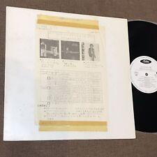 BOB WELCH, DON McLEAN, LEO SAYER Special DJ Copy JAPAN PROMO-ONLY LP PRP-8159