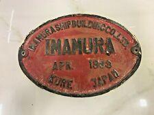Vintage Maritime Brass Ship Salvage Plaques Of Imamura Apr 1983 Kure Japan