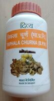 Lot Triphala Churna Churan Powder Divya Pharmacy 100g Ramdev Patanjali
