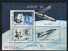 ROMANIA 1994 EUROPA-DISCOVERIES/INVENTIONS/SPACE/SCIENCE/PLANES/EARTH/ASTRONOMY