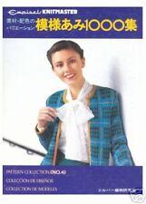 Knitmaster Knitting Machine Punchcard Pattern Book No 4