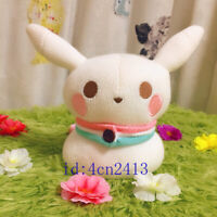 Pokemon Center Original Amigurumi Plush Doll Pikachu 4521329256672