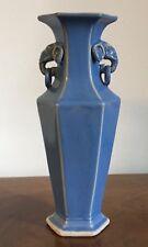 Vintage Chinese Porcelain Vase Clair de Lune Light Blue Elephant Ring Handles