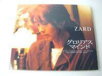Zard Glorious Mind Japan CD