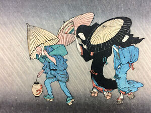 WONDERFUL MID CENTURY JAPANESE WOODBLOCK PRINT HOKODATE RAIN UMBRELLAS PEOPLE
