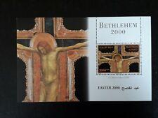More details for palestine authority 2000 bethlehem easter 22 carat gold christ stamp sheet