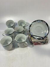 Vintage Caravel by Excel Fine China 6 Cups 6 Saucers Service for 6 (TBOX128)