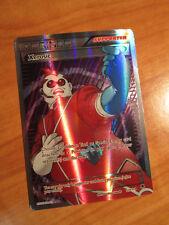 EX FULL ART Pokemon XEROSIC Card PHANTOM FORCES Set/119 XY Ultra Rare Trainer