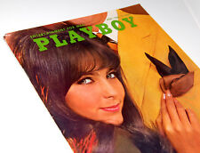 Playboy April 1968 Very Fine (8.5 - 9.0) Playmate Gaye Rennie, Dolly Read