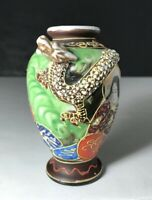 Vintage Japan Moriage 3D Golden Dragon Head Brown Bud Vase 4 Inches Tall VGC