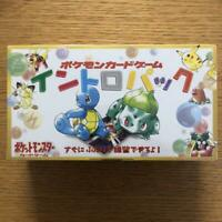 Pokemon Card Intro Pack Booster Box Japanese VHS Tape Set sealed