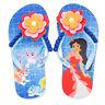Disney Store Elena of Avalor Flip Flops Girls Sandals 7/8 9/10 11/12 13/1 2/3