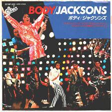 (MICHAEL JACKSON) THE JACKSONS - BODY - VERY RARE! JAPAN PROMO 45' Vinyl PS