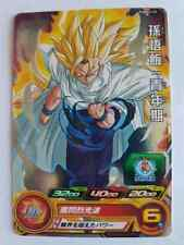 Carte Dragon Ball Z DBZ Super Dragon Ball Heroes Ultimate Booster Pack PUMS3-23
