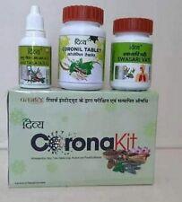 2 Pack  Baba Ramdev Patanjali USA Coronil Kit Immunity Booster Ayurveda Natural