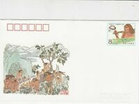 china 1989 stamps cover ref 19017