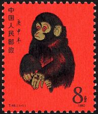 Wp1 MNH-OG-VF SC#1586,  1st Zodiac PR China 1980 -T46  Gengshen Year of Monkey
