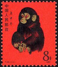Wm9 1st Zodiac PR China 1980 -T46 MH-OG-VF SC#1586 Gengshen Year of Monkey