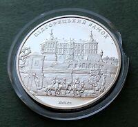 2019 #03 Ukraine Coin 5 UAH Palanok Castle