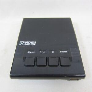 HDMI Selecteur Haut Définition Multimédia Interface HDS-4P3 Import Japon 2489