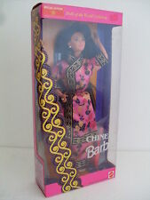 barbie chinese dolls of the world china collector special edition 1993 dol 11180