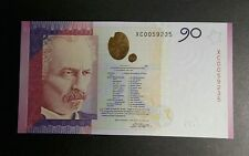 90th PWPW S.A. - Jan Paderewski 2009 SPECIMEN TEST NOTE  UNC