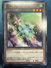 Yugioh Phantom Bease Token AT02-JP009 Japanese Common Near Mint Fast Shipping